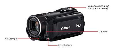 Canon Japan announces  iVIS HF S11, HF21-hf21right.jpg