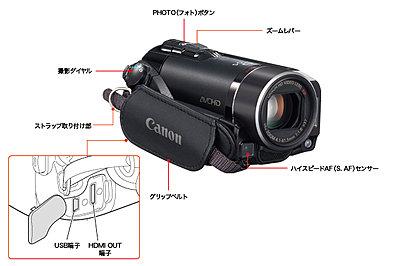 Canon Japan announces  iVIS HF S11, HF21-hf21left.jpg