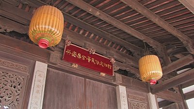 Taiwan traditional old house footage-image0.jpg