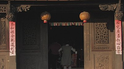 Taiwan traditional old house footage-image3.jpg
