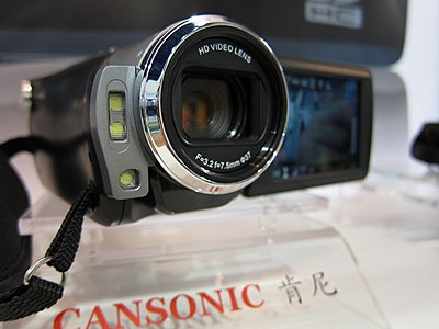 Cansonic... Yes, its true!-img_0783.jpg