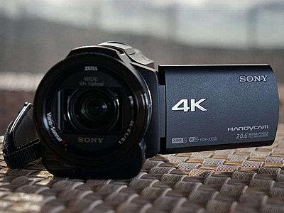 New Sony FDR AX33-635557894277506617-dsc00011.jpg