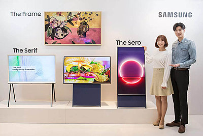 Vertical video is now a real thing-samsung-sero.jpg