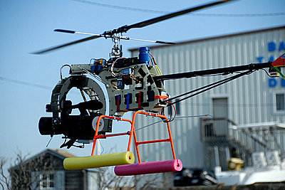 RC Helicopter Aerial Footage-3355885210_f1246773b8-small.jpg