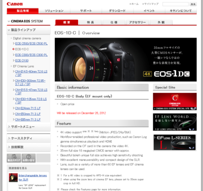 Canon EOS-1D C 4k ,999 Camera Price Announced Pre-Order at Texas Media Systems-eos-1d-c-cinema-eos-system-filmmaking-equipment-canon.png