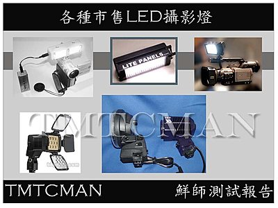 HD200 in low light, not so much noise?-0011-leds-.jpg