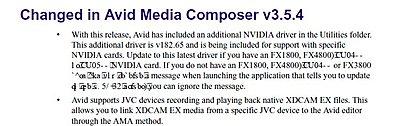 Avid Media Composer 3.5.4-s_s.jpg