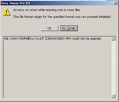 Can't open HD2 MP4 in Vegas-error_in_vegas_8.jpg