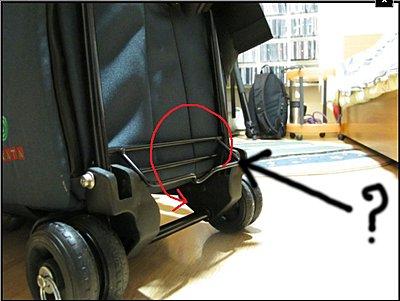KATA insertrolley-troley.jpg