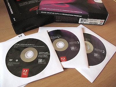 Private Classifieds listings from 2012-discs.jpg