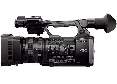Brand New Sony FDR-AX1, warranty-06eec9aefe1bab9e2d95d856359e726f.jpeg