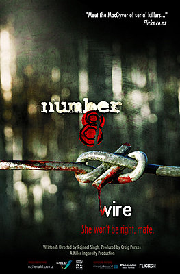 Number 8 Wire - Help make a film with a click-number8_study-0-800-0-1200.jpg