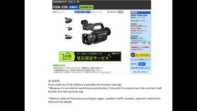 Sony Z90 Questions-system-5-web-page.png