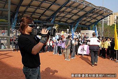 SONY Z7 & JVC HD-100U Fuji 16X kit Lens-z706.jpg