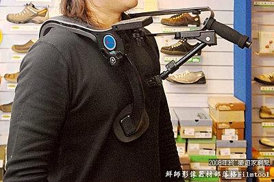 Perfect shoulder brace for Z7...for me!-e9-9b-99-e8-82-a9-e6-9e-b6-e8-a9-a6-e7-94-a802.jpg