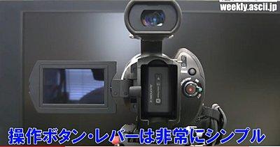 Sony NEX-VG10 AVCHD E-Mount Lens Camcorder-picture-1.jpg
