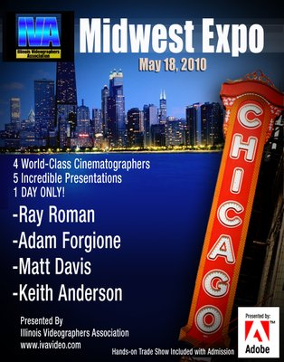 4th annual IVA Midwest Expo-2010-midwest-expo.bmp