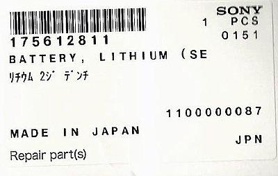 PD170 Internal Battery Part No.'s Inside-pd170-internal-batteries-pn.jpg
