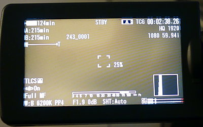 Sony PMW-200 Brings HD 4:2:2 Workflow to XDCAM Camcorder Line-dsc00245.jpg