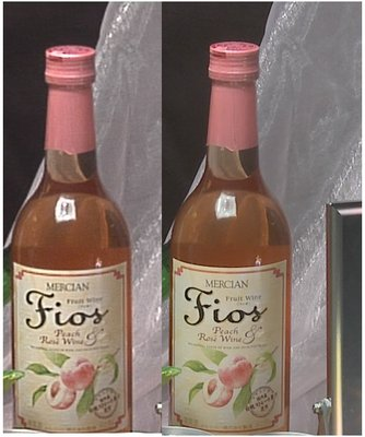EX1 vs XH/G1 picture quality-hvx200_ex1_bottle.bmp