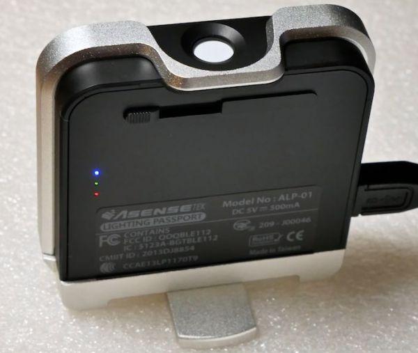LP-P1000475