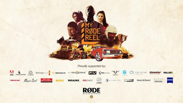 my-rode-reel-2016